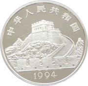 5 Yuan (Silk Fabric; Silver Bullion Coinage) – avers