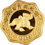"""10000 Yuan (""""Lunar Year"""" Gold Bullion Coinage) – avers"""