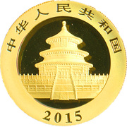 "500 Yuan (""Panda"" Gold Bullion Coinage) – avers"