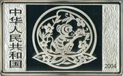 "50 Yuán (""Lunar Year"" Silver Bullion Coinage) – avers"