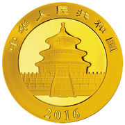 "500 Yuan (""Panda"" gold bullion coinage.) – avers"