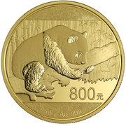 800 Yuan (Panda; Gold Bullion Coinage) – revers
