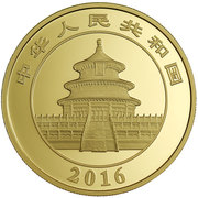 1500 Yuan (Panda; Gold Bullion Coinage) – avers