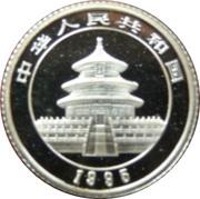 5 Yuan (Panda 'Gold Bullion Coinage) – avers