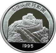 5 Yuan (Tang Taizong) – avers
