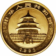 10 Yuan (''Panda'' Gold Bullion Coinage) 1992 – avers
