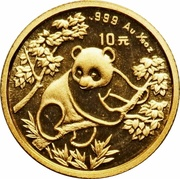 10 Yuan (''Panda'' Gold Bullion Coinage) 1992 – revers