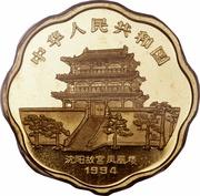 """100 Yuan (""""Lunar Year"""" Gold Bullion Coinage) – avers"""