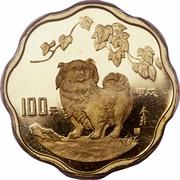 "100 Yuan (""Lunar Year"" Gold Bullion Coinage) – revers"
