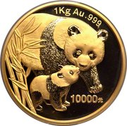 10000 Yuan (Panda; Gold Bullion Coinage) – revers