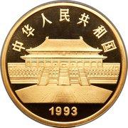 1500 Yuan (Peacock) – avers