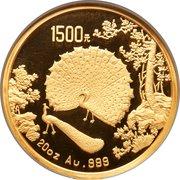 1500 Yuan (Peacock) – revers