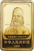 50 yuan (Zhang Daqian) – avers