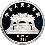 50 yuan (Kuan Yin) – avers
