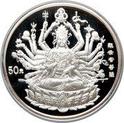 50 yuan (Kuan Yin) – revers