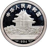50 yuan (Children; Gold Bullion Coinage) – avers