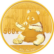500 yuan (Panda; Gold Bullion Coinage) – revers