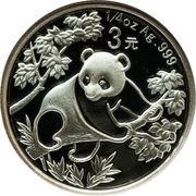 3 yuan (Panda) – revers