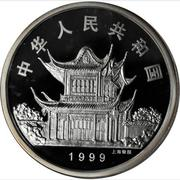 50 yuan (Year of the Rabbit) – avers
