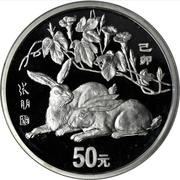 50 yuan (Year of the Rabbit) – revers