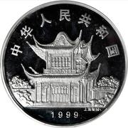 100 yuan (Year of the Rabbit) – avers