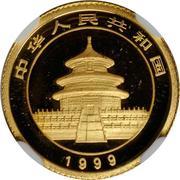 """5 yuan (""""Panda"""" Silver Bullion) – avers"""