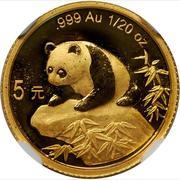 """5 yuan (""""Panda"""" Silver Bullion) – revers"""