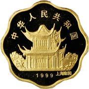 100 yuan (Année du lapin) – avers