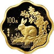 100 yuan (Année du lapin) – revers