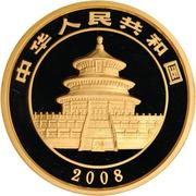 "2000 Yuan (""Panda"" Gold Bullion) – avers"
