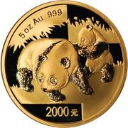 "2000 Yuan (""Panda"" Gold Bullion) – revers"