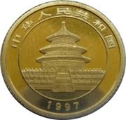 "5 Yuan (""Panda"" Gold Bullion Coinage) – avers"