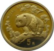 "5 Yuan (""Panda"" Gold Bullion Coinage) – revers"