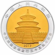 500 Yuan (35th anniversary of the Gold Panda coin) – avers