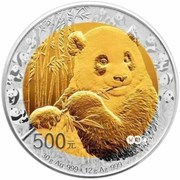 500 Yuan (35th anniversary of the Gold Panda coin) – revers