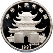 100 Yuan - Year of The Ox – avers