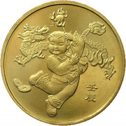 Year of the Dragon - commemorative one Yuan – avers