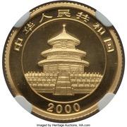 """10 Yuan (""""Panda"""" Gold Buillion Coinage) – avers"""