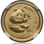 "10 Yuan (""Panda"" Gold Buillion Coinage) – revers"