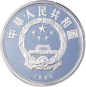 50 Yuan (Marco Polo; Silver Bullion Coinage) – avers
