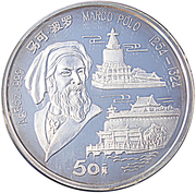 50 Yuan (Marco Polo; Silver Bullion Coinage) – revers