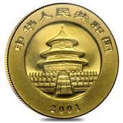 20 Yuan (1/20 Ounce Panda) – avers