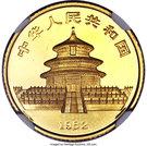 Panda (Gold Bullion Medal) – avers