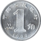1 jiao (aluminium) – revers