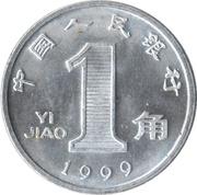 1 jiao (aluminium) -  revers