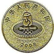 1 yuan (jeux olympiques) – avers