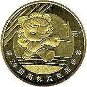1 yuan (jeux olympiques) – revers