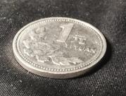 1 yuan (Tian'anmen) -  avers