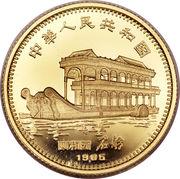 150 Yuan (Ox) – avers