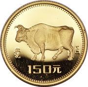 150 Yuan (Ox) – revers